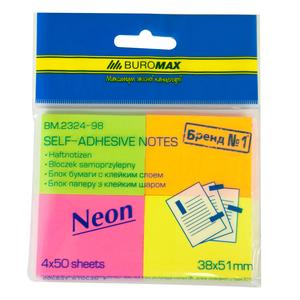 Блок бумаги для заметок с клейким слоем 38х51 мм Buromax BM.2324-98