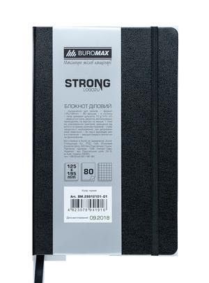 Блокнот деловой STRONG LOGO2U 125x195мм, 80 листов, клетка, искусственная кожа Buromax BM.29912101