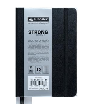 Блокнот деловой STRONG LOGO2U 95x140мм, 80 листов, клетка Buromax BM.29012101
