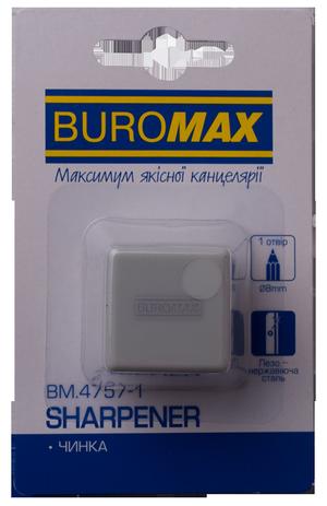 Точилка CUBE, RUBBER TOUCH, пластиковый корпус, контейнер, 1 штука (блистер), BUROMAX BM.4757-1