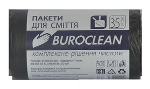 Пакеты для мусора черные, 35 л, 50 шт, BuroClean, 10200015