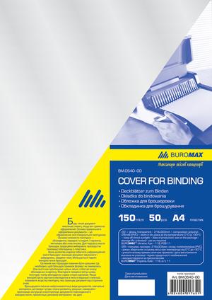 Обложка для брошюрования бесцветная пластик А4 Buromax BM.0540-00