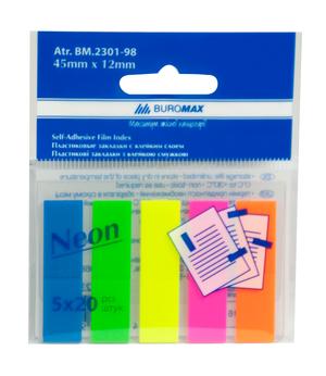 Закладки пластиковые с клейким слоем NEON 45x12 мм ассорти Buromax BM.2301-98