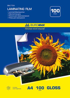 Пленка для ламинирования BUROMAX 100мкм A4 216-303 мм BM.7724