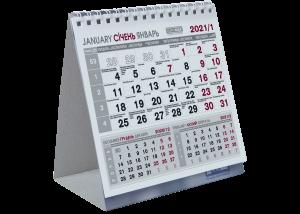 Календарь настольный COMPACT 2022г BUROMAX BM.2101