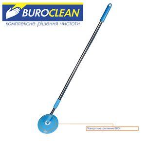 Кий с механизмом вращения BUROCLEAN 10300111