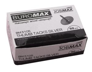 Кнопки никелированные 50 шт. Buromax BM.5105