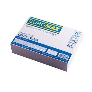 Бумага офисная, А5, 500 листов BUROMAX BM.27111500