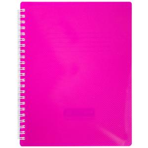 Тетрадь на пружине FUCHSIA В5 96 листов. клетка с разделит. пластиковая обложка Buromax BM.2464-84