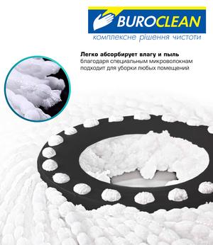 Сменная насадка для швабры с механизмом вращения BUROCLEAN 10300112